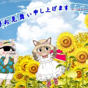 ブログリニューアルとお休みのお知らせ
