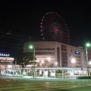 【旅行】佐世保・鹿児島・熊本 2020年10月10~13日 その3