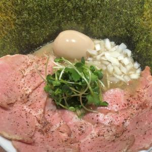 🍜麺屋 ねむ瑠🍜文京区本郷