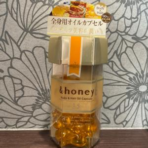 &honey(アンドハニー) ボディ&ヘア オイルカプセル