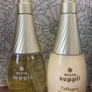 mixim suppli(ミクシム サプリ) ビタミン リペアシャンプー/コラーゲン リペアヘア