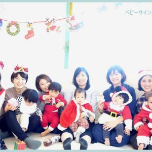 ☆赤ちゃんだってクリスマスをこんなに楽しめるんです!☆
