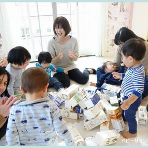 ☆2020年 最初のレッスンは赤ちゃんもママも笑顔でスタート☆