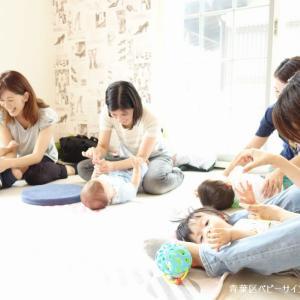 ☆ハロウィンの親子教室に参加できる募集中のクラス☆