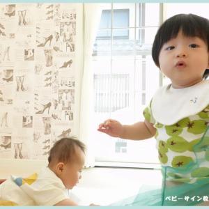 ☆もうすぐ父の日 パパとのベビーサイン動画☆