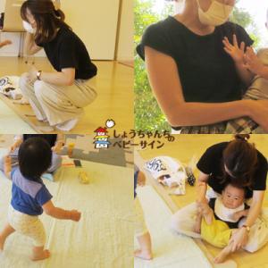 赤ちゃんは遊びの天才《本講座レッスン報告》