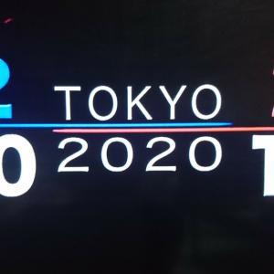 【東京五輪・代表選考レースMGCに学ぶ】あらゆる努力が実を結ぶ  &【モグきよ観察】朝のシャワー