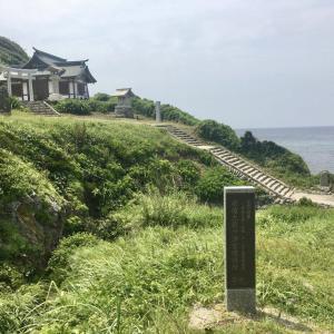 世界遺産・沖ノ島を念願の遥拝!美しいブルーが絶賛清めてくれる心身!