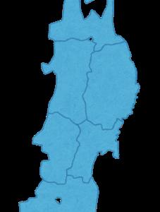 今まで行った場所MAP@東北編を公開します!