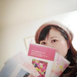今年一番の私の中のヒット商品♪と自分日記