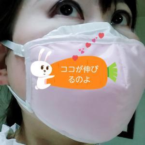 ☆*。マスクの拘りと温活へ。*☆