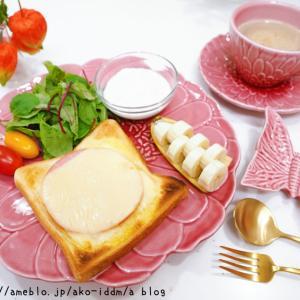 *朝食**