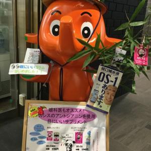 七夕イベント開催中!
