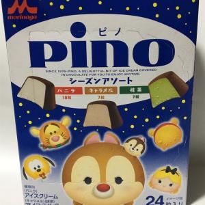 ピノ シーズンアソートBOX