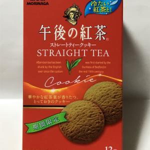 午後の紅茶×森永クッキー コラボ
