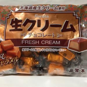 焦がしキャラメル生クリームチョコレート