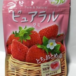 ピュアラルグミ とちおとめ苺味