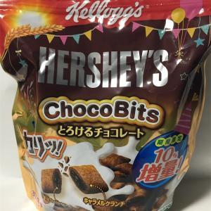 ハーシーチョコビッツ とろけるチョコレート