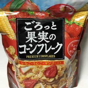 ごろっと果実のコーンフレーク