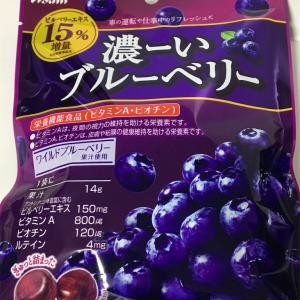 濃ーいブルーベリーキャンディ ビルベリー15%増量