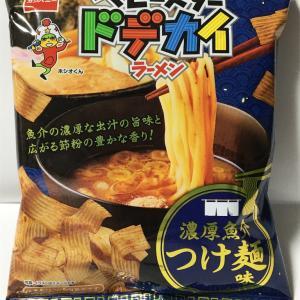 ドデカイラーメン つけ麺味