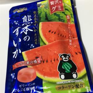 贅沢なグミ 熊本のすいか
