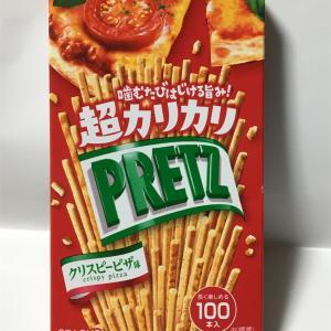 100本入り カリカリプリッツ ピザ味