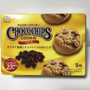 不二家 チョコチップクッキー