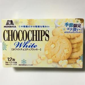 森永ホワイトチョコチップクッキー