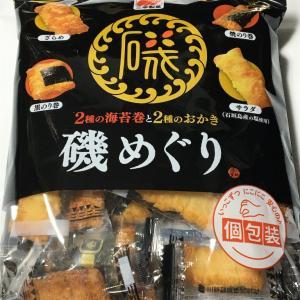 磯めぐり ミニお煎餅アソート