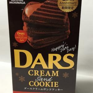 25周年期間限定 ダースクリームサンドクッキー