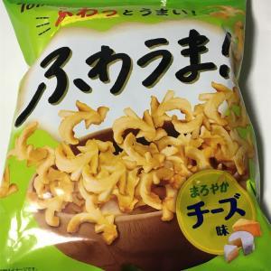 新感覚チーズスナック菓子 ふわうま!