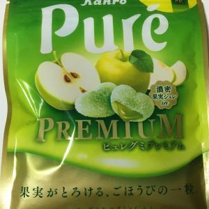 りんご系最高の傑作グミ ピュレプレミアム