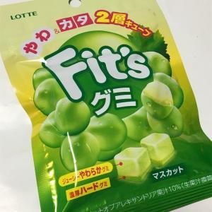 Fit's マスカットグミ