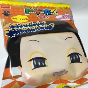 チコちゃんに叱られるコラボ ドデカイラーメン 炒飯味