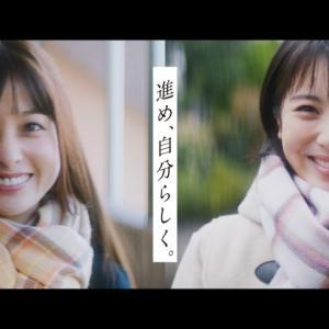 【動画像】ドコモ新CM「カンナとミナミ」篇 ...橋本環奈と浜辺美波が共演!!!