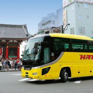 【画像】はとバス「バス60台の巨大迷路」体験コースを発表www