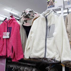 【画像】#ワークマン女子、爆誕 作業服を扱わない新店舗