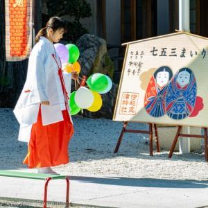 自宅(小林)から最寄りの2つの神社、宝塚神社、伊和志津神社。その意外な共通点は?