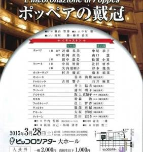 オペラはいつ頃誕生したのかな?_今日11月29日はバロックオペラの始祖、モンテヴェルディの命日