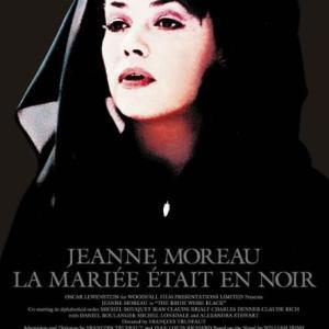 大女優の名にふさわしい活躍でした_今日はジャンヌ・モローの誕生日