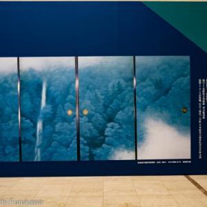 弘りんの三宮散歩(1)_ 東山魁夷展(唐招提寺御影堂障壁画展、神戸市立博物館)