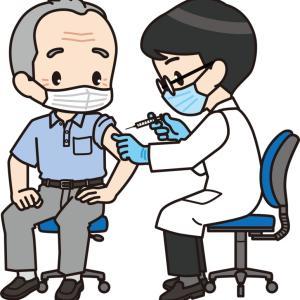 こんなことなら、最初からそうすればよかった ^^;)(新型コロナワクチン接種予約の顛末)