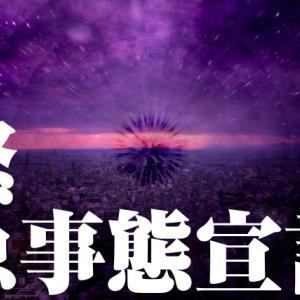 """""""職業別:緊急事態宣言を延長すべきか?"""""""