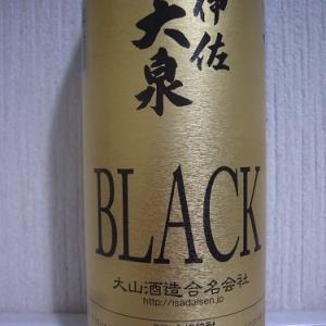 伊佐大泉  BLACK  大山酒造