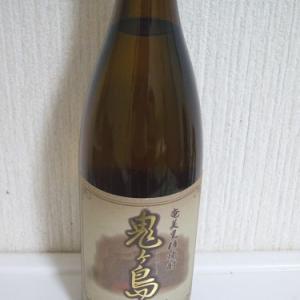 鬼ヶ島 喜界島酒造