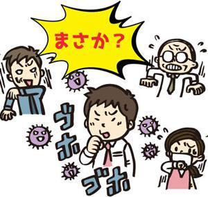 新型コロナウィルスの感染拡大が身近に迫っている感じだね