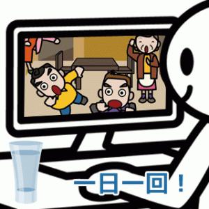 飽きない!毎日欠かさず見ている吉本新喜劇のユーチューブ動画