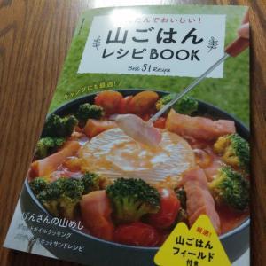 いい本見つけた♪