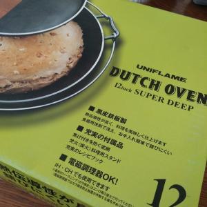 ユニフレームのダッチオーブン来た!